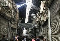 بازاریان تهران در اعتراض به رکود و قیمت ارز دست از کار کشیدند / تجمع کسبه در بازار