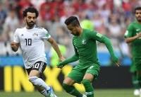 بهترین بازیکن دیدار عربستان و مصر