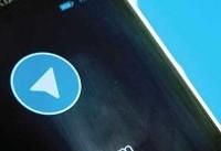 عبور ۸۰ درصد کاربران از فیلترینگ تلگرام