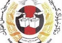 ترک بر دیوار قانون انتخابات مجلس در