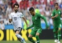 عربستان چهارمین تیم دقیق جام جهانی روسیه
