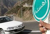 مسدود بودن ۵ محور مواصلاتی/ ترافیک سنگین در ورودی کلانشهرها