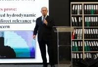 Netanyahu starts European tour to persuade leaders to quit Iran deal