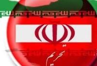 هیئت آمریکایی برای گفتوگو در مورد تحریمهای ایران به ترکیه سفر میکند
