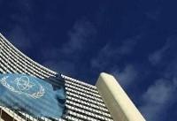 Iran's move no breach of N-deal: EU