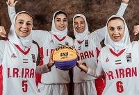 بسکتبال ۳ نفره بانوان/ ایران در اولین گام به مصاف تایلند میرود