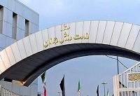 وزارت ورزش رفتارآمریکا در قبال تیم ملی والیبال ایران را محکوم کرد