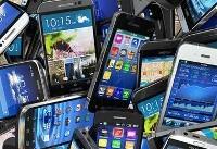 اجرای طرح رجیستری واردات گوشی تلفنهمراه را چقدر افزایش داد؟
