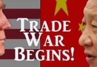 پکن اعمال تعرفه آمریکا بر کالاهای چینی را پاسخ میدهد