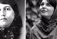 زندگینامه پروین اعتصامی فیلم میشود