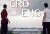 کلیپ فیفا پیش از دیدار  کرواسی - انگلیس