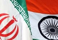کاهش ۱۵.۹ درصدی واردات نفت هند از ایران