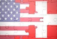 سوئیس هم وارد تنشهاى جنگ تجارى شد/ شکایت از آمریکا به سازمان تجارت جهانی