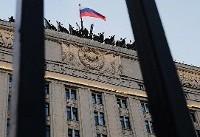 کشته شدن نیروهای روسی در درعا توسط وزارت دفاع این کشور رد شد