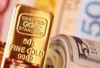 ادامه روند کاهشی قیمت طلا و ارز در بازار/ آخرین نرخ سکه؛ ۲.۷۱۶.۰۰۰ تومان