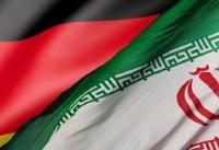 رویترز: راهآهن دولتی آلمان پروژههایش را در ایران متوقف کرد