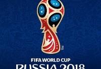 زمان دقیق برگزاری دیدارهای ردهبندی و فینال جام جهانی ۲۰۱۸ + عکس