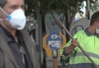 منابع انتشار و تاثیر بهداشتی آلایندههای اصلی هوا