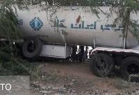 ۶ کشته و زخمی با ورود تانکر گاز به سوپرمارکت در میناب