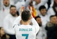 کاهش یک میلیونی طرفداران رئال مادرید در شبکههای اجتماعی بعد از جدایی رونالدو