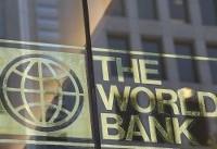 ۷ اقتصاد برتر جهان معرفی شدند