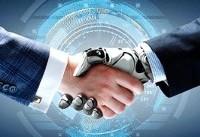 استخدام نیروی کار با کمک هوش مصنوعی