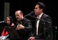 رونمایی از کلیپ «یادگار سرو» با صدای وحید تاج و موسیقی کیوان ساکت برگزار شد