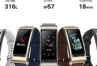 هواوی TalkBand B۵ معرفی شد؛ ترکیبی از دستبند هوشمند و هدست بلوتوث