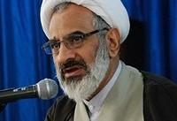 اجلاس بسیج اساتید حوزههای علمیه ۴ استان در مشهد برگزار میشود