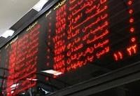 کاهش ۲۹۸۵ واحدی نسبت به هفته گذشته/ عبور ارزش معاملات بورس تهران از ۱۵ ...