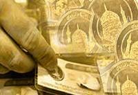 نوسانات شدید در بازار سکه ایران