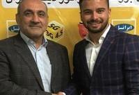 باشگاه پرسپولیس درباره رقم انتقال سروش رفیعی اطلاعیه صادر کرد