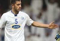 نامه استقلال به فدراسیون فوتبال و دستور تاج برای پیگیری