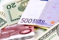 نرخ ارزهای دولتی ثابت ماند