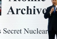 Inside Israel's raid to seize nuclear documents in Iran