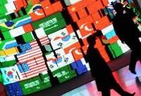 مقایسه ۲۰ اقتصاد برتر جهان