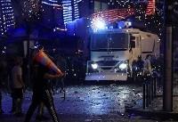 درگیری هواداران و پلیس فرانسه پس از قهرمانی در جام جهانی