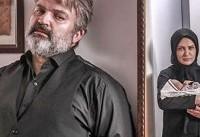 آغاز پخش شبانه «پدر» از شبکه دو