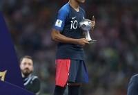 بهترین بازیکن و بهترین بازیکن جوان و بهترین دروازهبان جام مشخص شدند