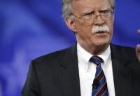 بولتون: تا زمانی که تهدید ایران پابرجا باشد در سوریه میمانیم