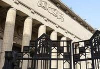 صدور حکم حبس ابد برای ۱۲ عضو اخوانالمسلمین در مصر