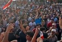 اعتراضات در عراق فروکش کرد