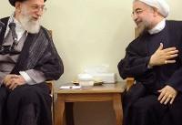 رهبر ایران هیئت دولت را برای بررسی 'نابسامانیهای اقتصادی فراخواند'