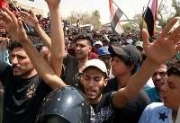 کشته شدن دو عراقی در جریان اعتراضهای امروز
