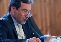 Iranian diplomat to meet Indian officials on Monday