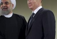 U.S. Allies Worry Putin Will Sell Trump A Bill Of Goods On Syria