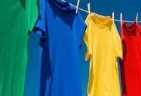تابستان لباس رنگی و روشن بپوشید