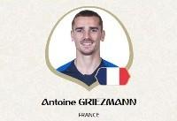 بهترین بازیکن دیدار فرانسه و کرواسی
