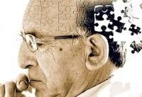 آلزایمر چه کسانی را درگیر می&#۸۲۰۴;کند؟
