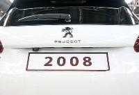 تمام پژو ۲۰۰۸های ثبتنامی امسال تحویل مشتریان میشود